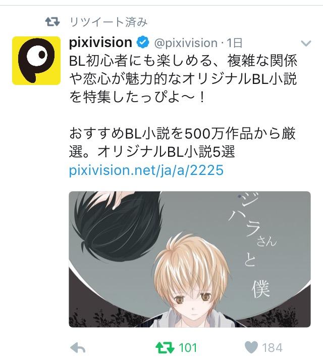 f:id:ookimachi:20170321231043p:plain