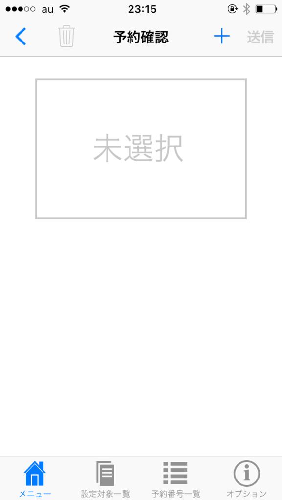 f:id:ookimachi:20170402231536p:plain