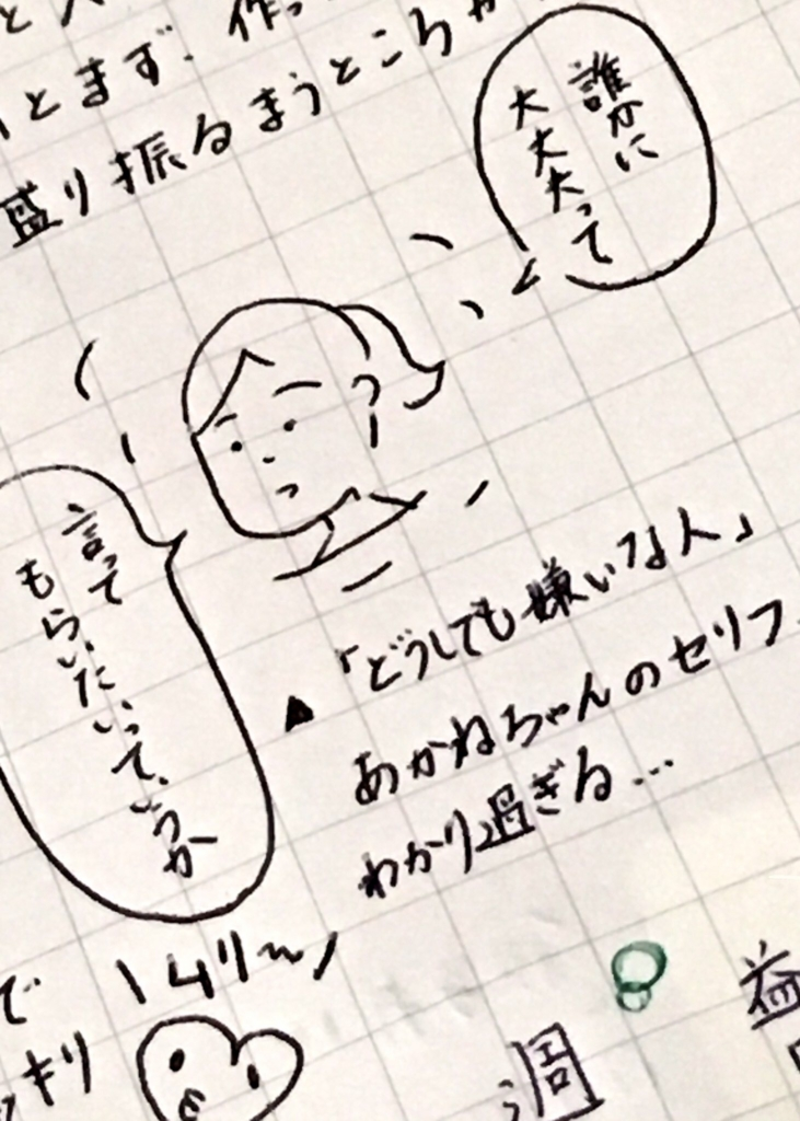f:id:ookimachi:20170406234638j:plain