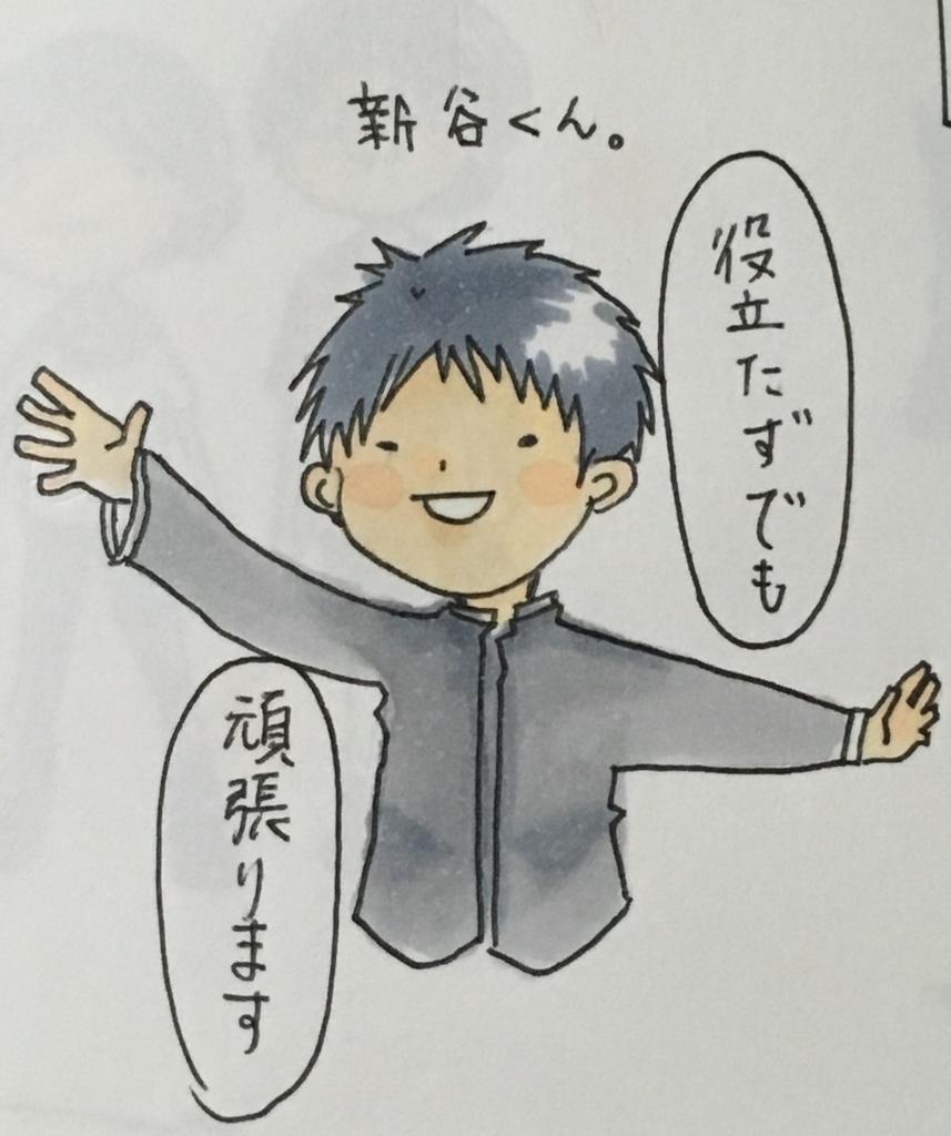f:id:ookimachi:20170417232520j:plain