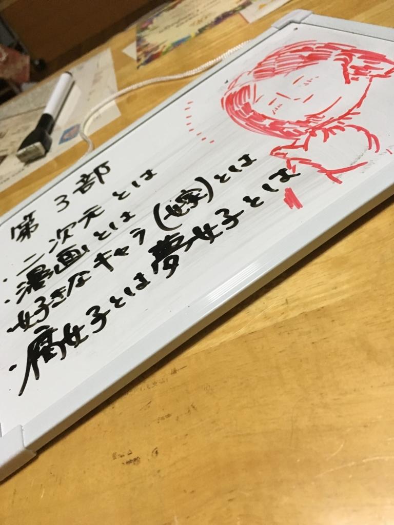 f:id:ookimachi:20170608215011j:plain