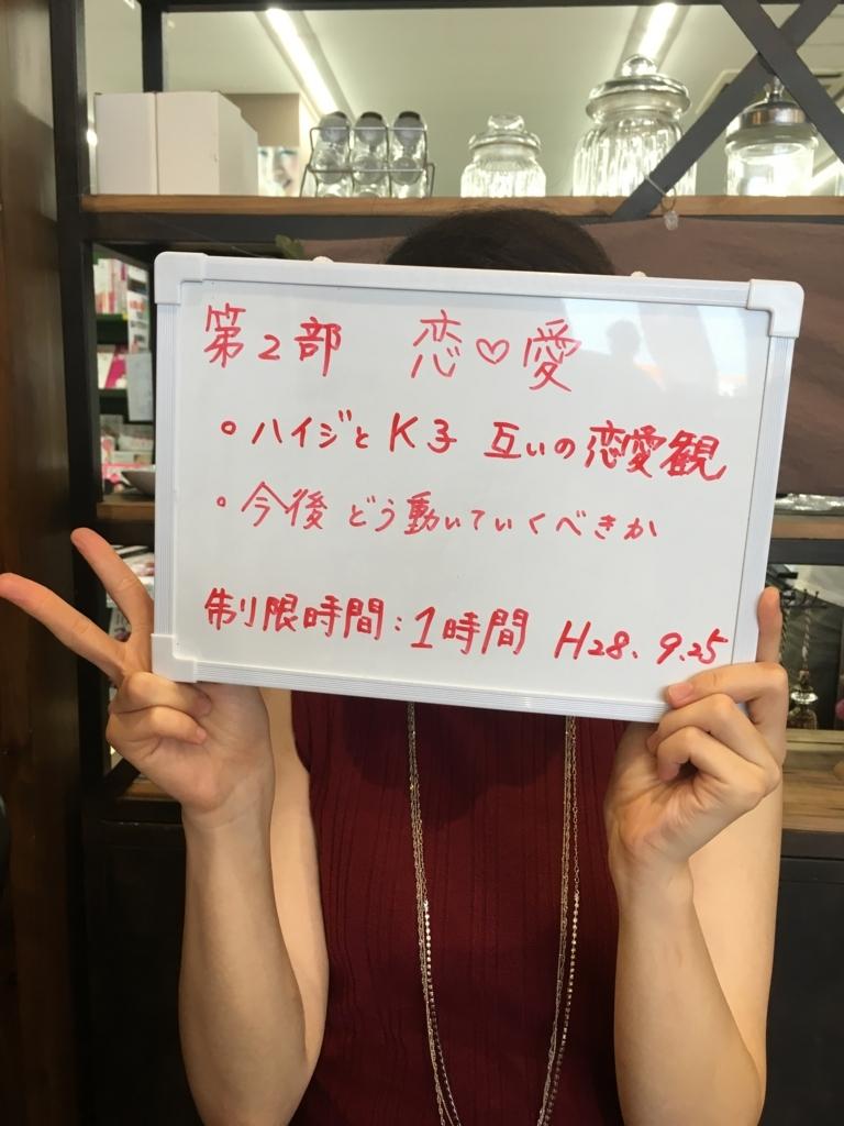 f:id:ookimachi:20170806214717j:plain