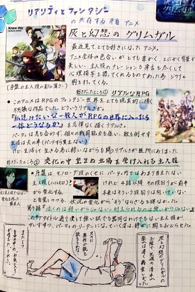 f:id:ookimachi:20170806223440j:plain