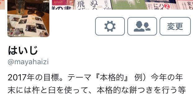 f:id:ookimachi:20170822194949p:plain