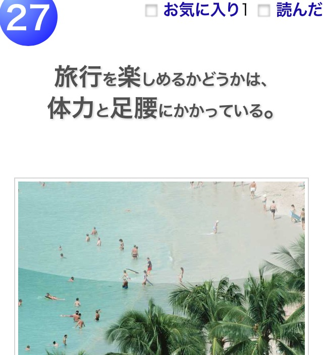 f:id:ookimachi:20170831144620p:plain