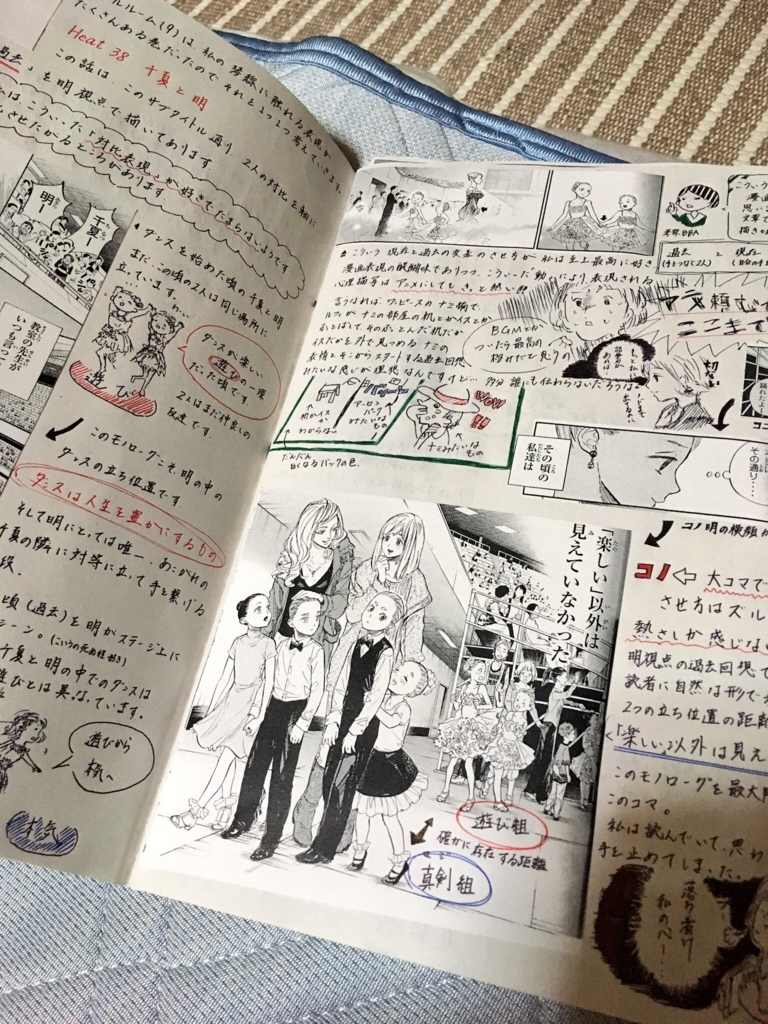 f:id:ookimachi:20170921222903j:plain