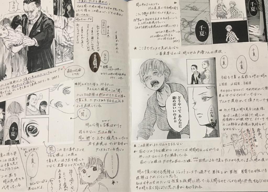 f:id:ookimachi:20170921225440j:plain
