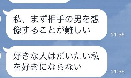 f:id:ookimachi:20171119211722p:plain