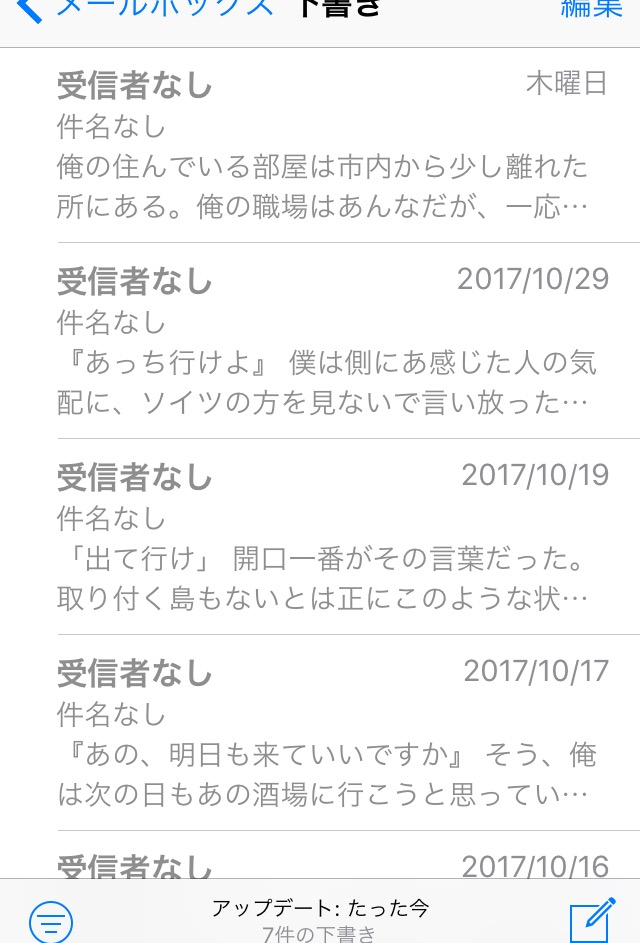 f:id:ookimachi:20171119212212p:plain
