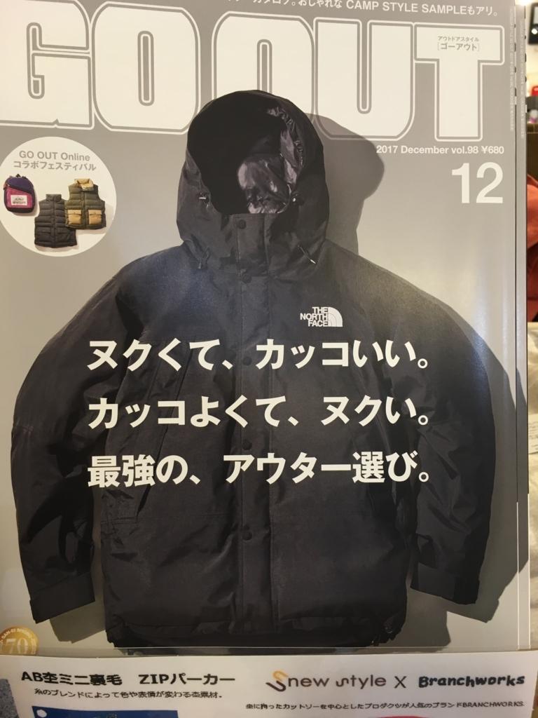 f:id:ookimachi:20171207154959j:plain