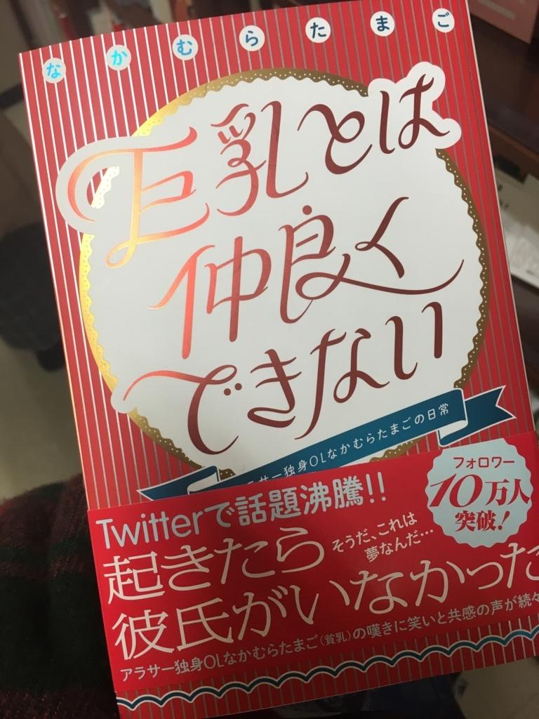 f:id:ookimachi:20180107175301j:plain