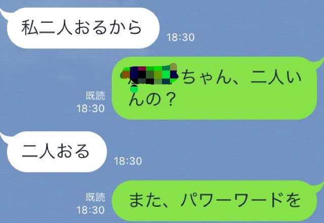 f:id:ookimachi:20180215225118j:plain