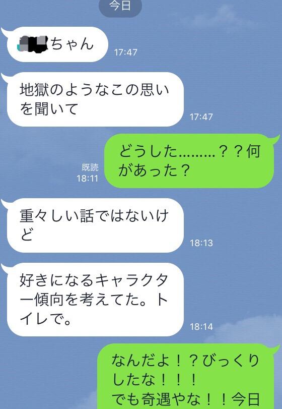 f:id:ookimachi:20180215225816j:plain
