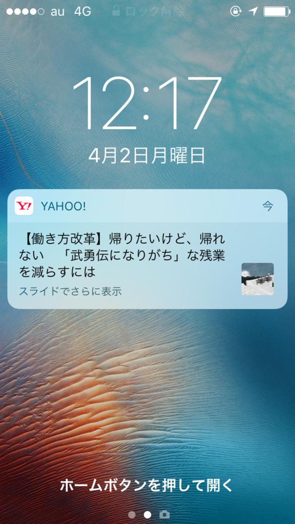 f:id:ookimachi:20180405000430p:plain