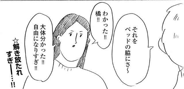 f:id:ookimachi:20180409230613p:plain
