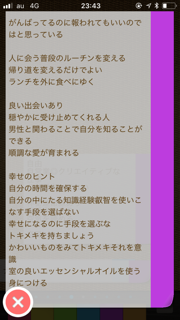 f:id:ookimachi:20180703235101p:plain