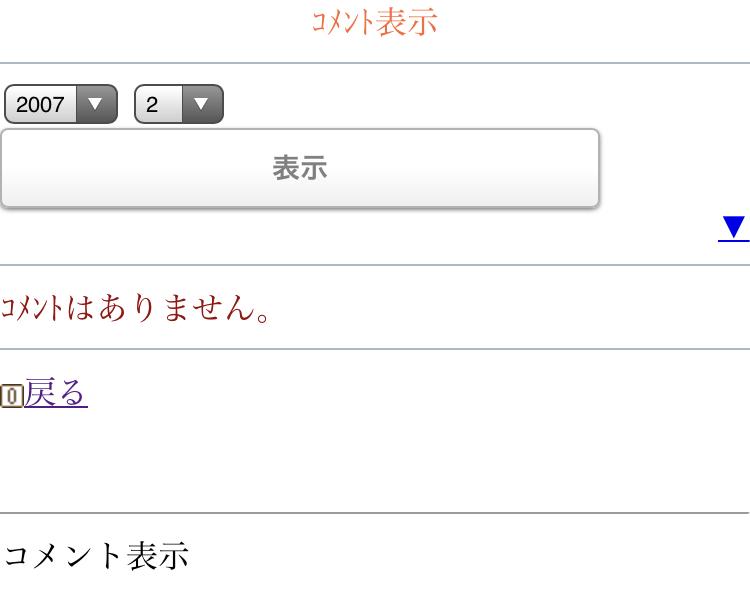 f:id:ookimachi:20210203190136j:plain