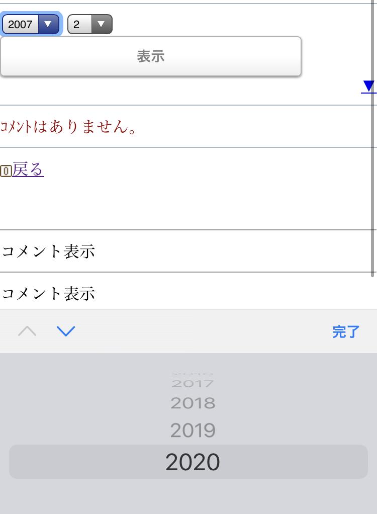 f:id:ookimachi:20210203210644j:plain