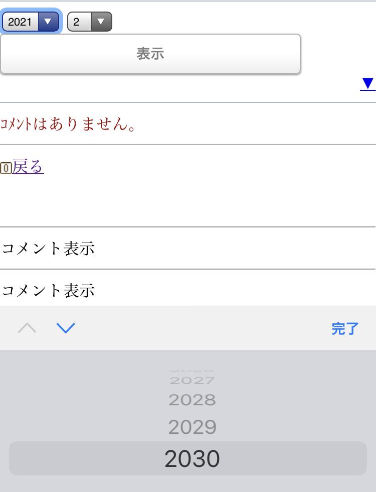 f:id:ookimachi:20210205221111j:plain