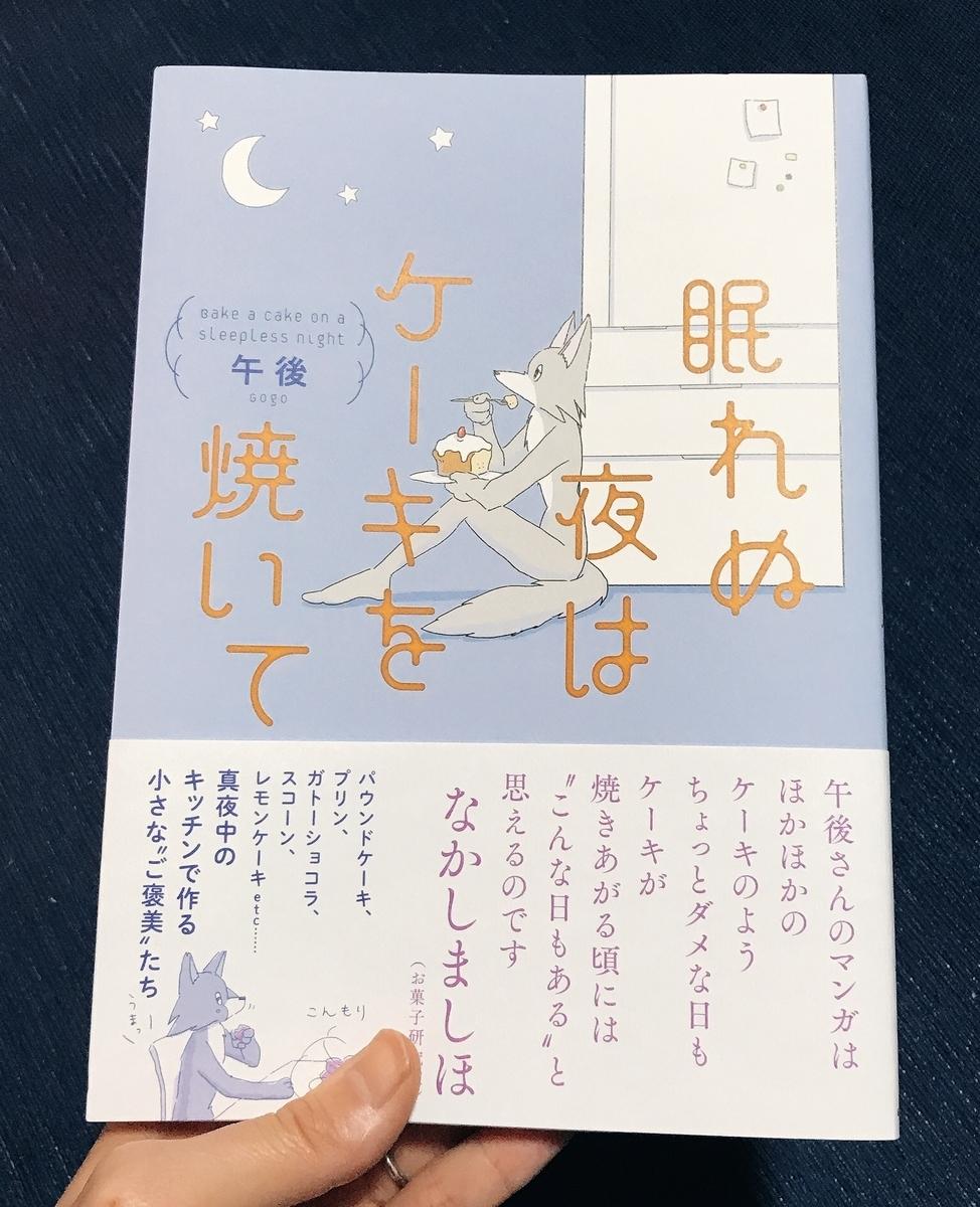 f:id:ookimachi:20210207122828j:plain