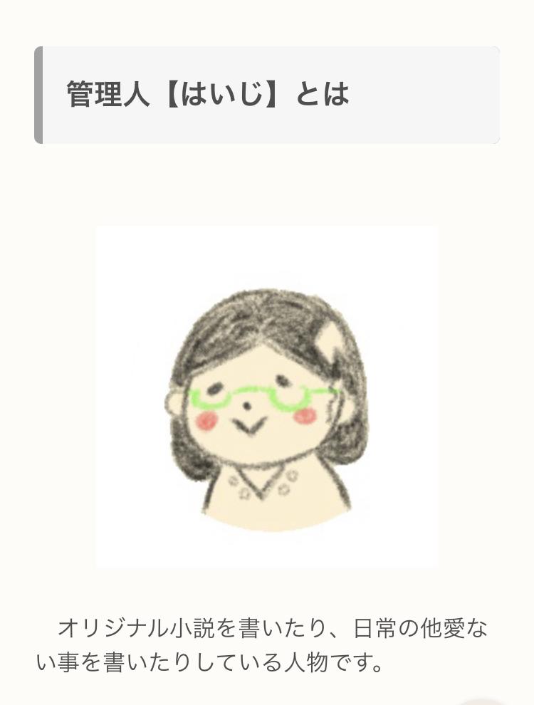 f:id:ookimachi:20210209212901j:plain