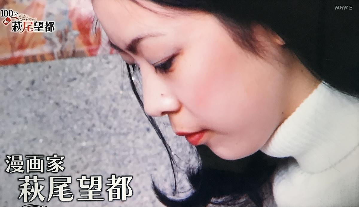 f:id:ookimachi:20210212125704j:plain