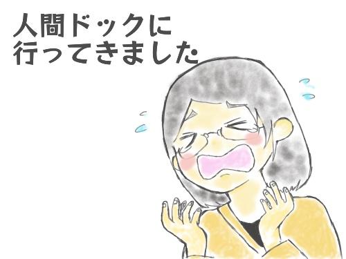 f:id:ookimachi:20210223182342j:plain