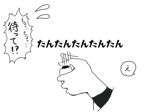 f:id:ookimachi:20210223184925j:plain