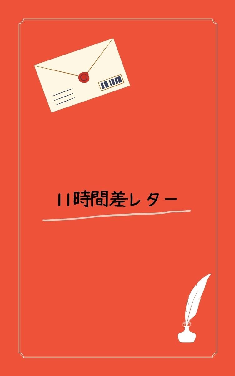 f:id:ookimachi:20210223195644j:plain