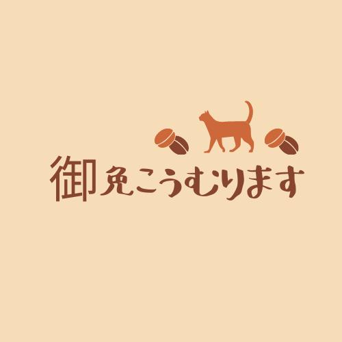 f:id:ookimachi:20210509173251p:plain