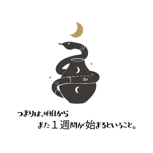 f:id:ookimachi:20210509192021p:plain