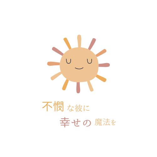 f:id:ookimachi:20210509193224p:plain