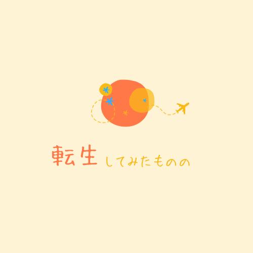 f:id:ookimachi:20210509193353p:plain