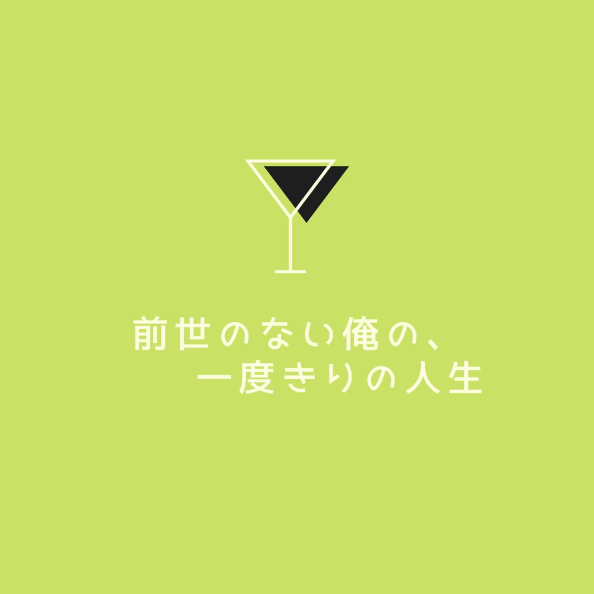 f:id:ookimachi:20210516225058p:plain