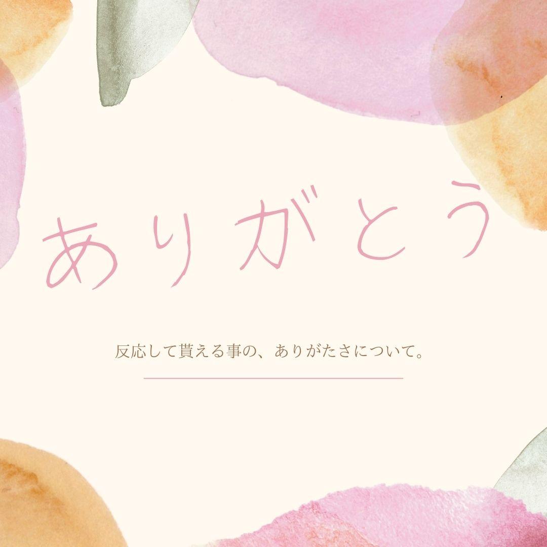 f:id:ookimachi:20210523005230j:plain
