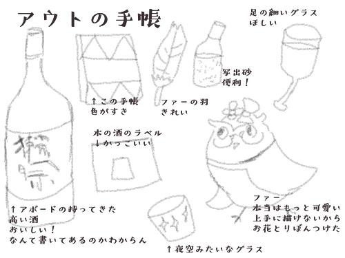 f:id:ookimachi:20210606204040j:plain