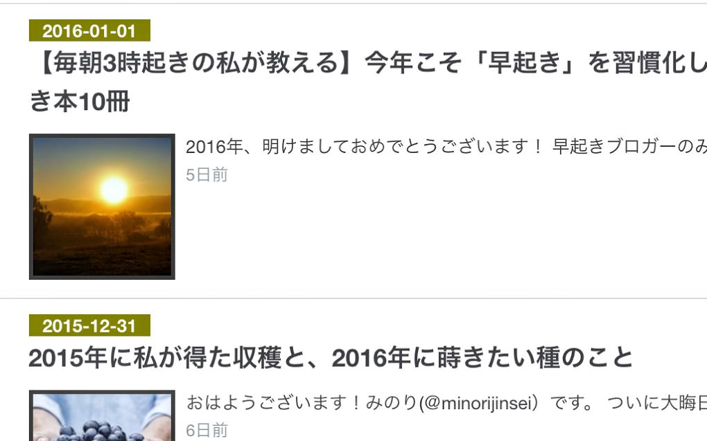 f:id:ookiminori:20160107045559p:plain