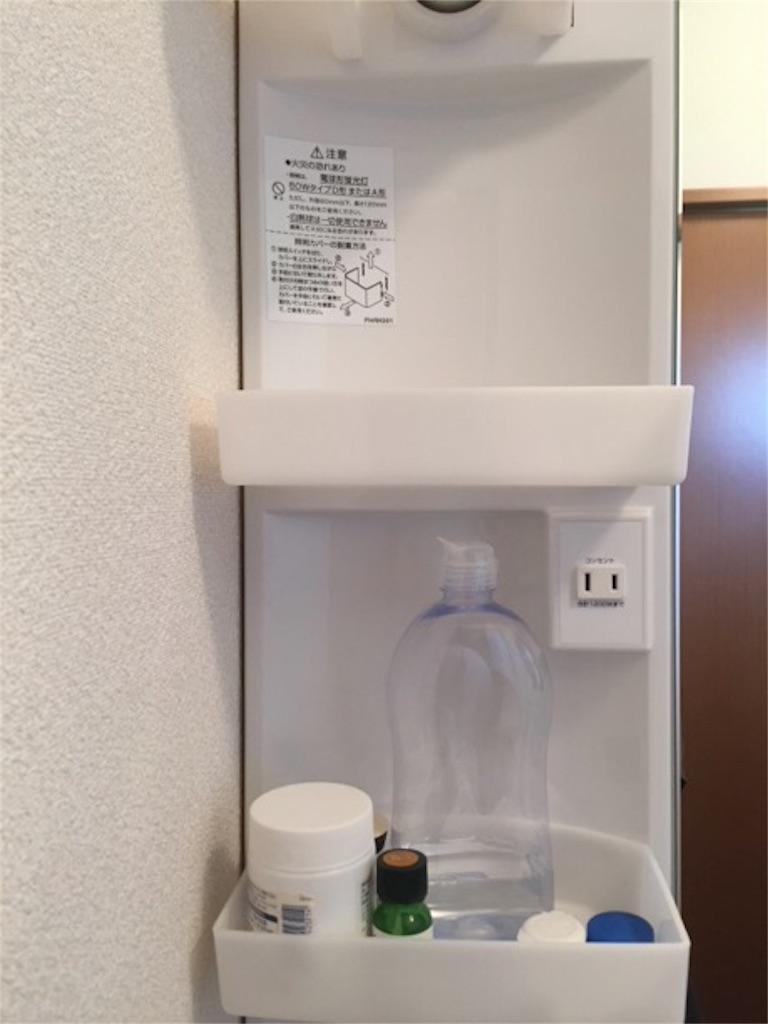 洗面台収納ポケット