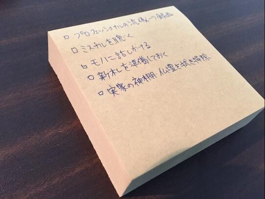 f:id:ookiminori:20170108080519j:plain