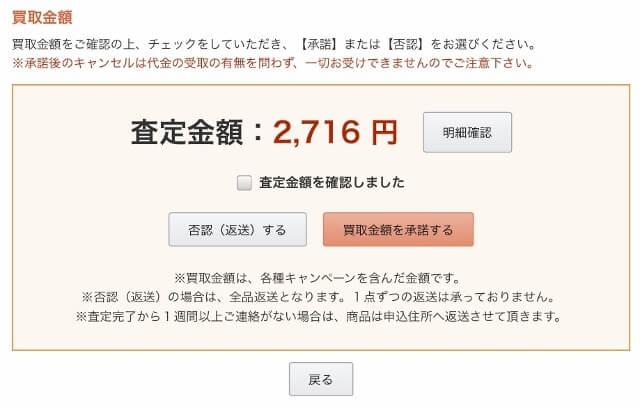f:id:ookiminori:20170217171203j:plain