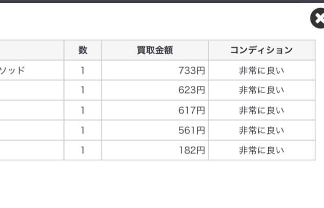 f:id:ookiminori:20170217171220j:plain