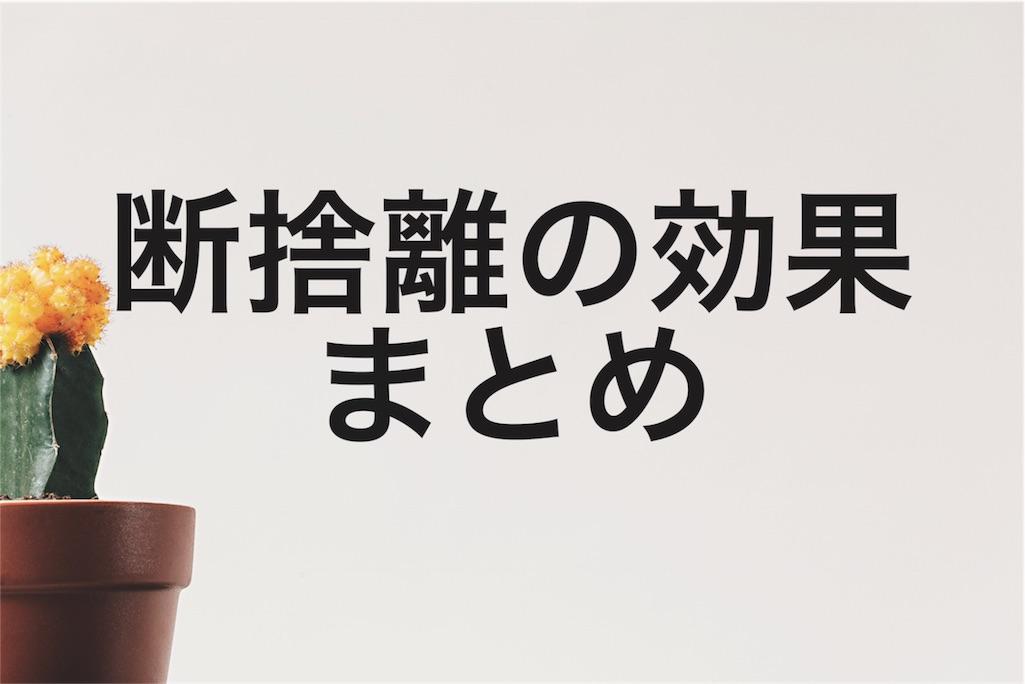 f:id:ookiminori:20170509003048j:plain