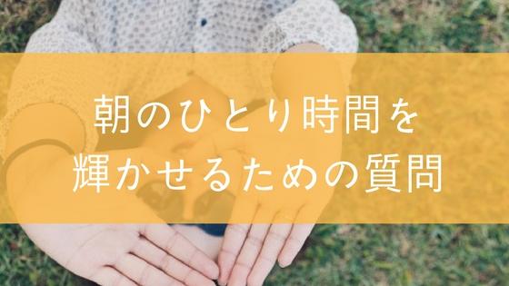 f:id:ookiminori:20180214105936j:plain