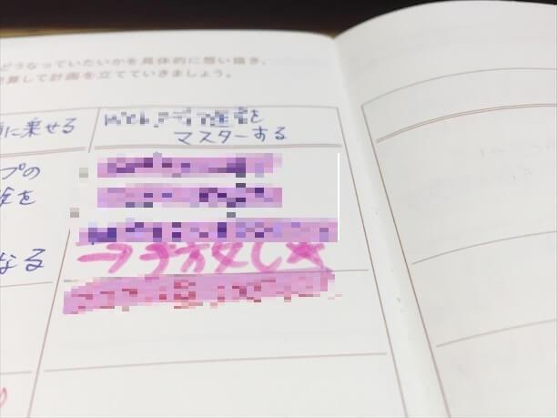 f:id:ookiminori:20180331095811j:plain
