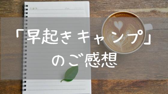 f:id:ookiminori:20180424051711j:plain