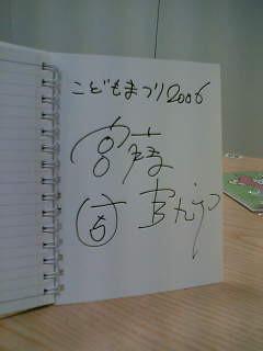 f:id:oolochi:20060504153351j:image