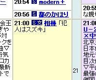 f:id:oolochi:20061025113224j:image