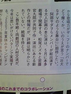 f:id:oolochi:20070104193237j:image