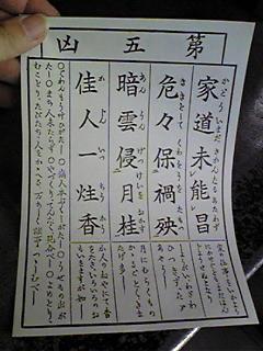 f:id:oolochi:20070114145528j:image