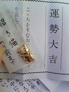 f:id:oolochi:20080121110723j:image